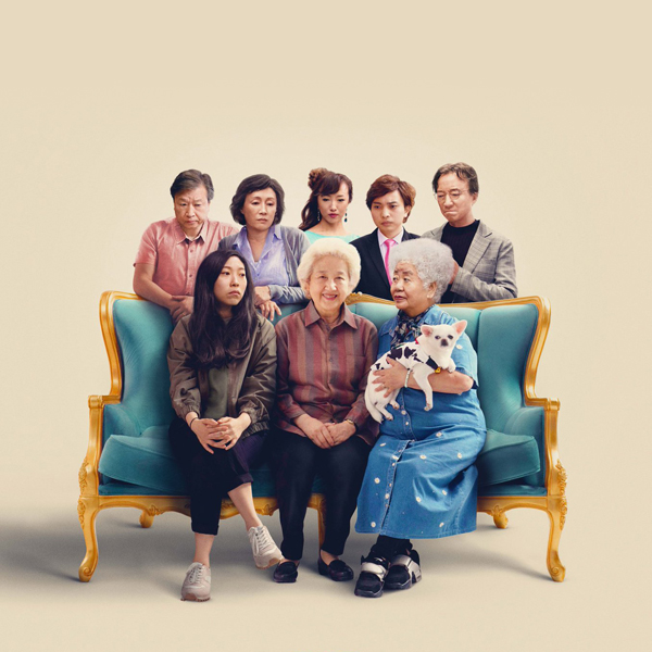 Sunday Cinema: The Farewell